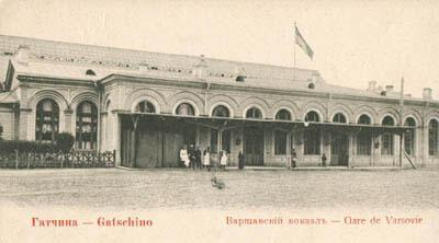 Gatchina. The Warsaw Station. Photograph of the early  20th cent.
