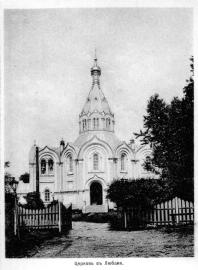 The Cathedral of St.Peter and St. Paul at the station of  Lyuban.  Photograph  of the early  20th cent.