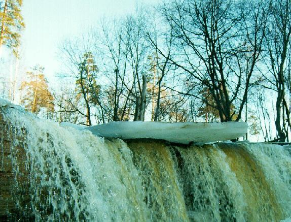 Tosno district. Waterfall at the Sablinka River