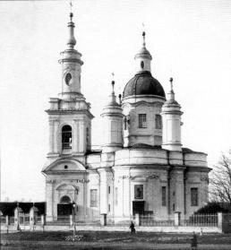 The Cathedral of St. Catherine, the Great  Martyr in Yamburg Town (now Kingisepp Town). Photograph of the early 20th cent.