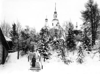 The Cheremenetsky Monastery of St. John the Theologian. Photograph of the 1900s.