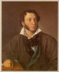 A.S. Pushkin. Portrait painted by V.A. Tropinin. 1827