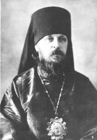 Bishop Victor (Ostrovidov)