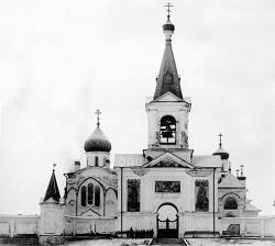 Bird's eye view of Vvedeno-Oyatsky  Monastery. The Church of  the Epiphany. Photograph of the 1910s