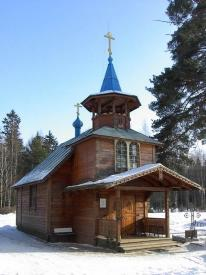 Vybirg district. The Church of St. Nicholas the Wonderworker  in Roshchino Village