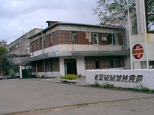 Kommunar Town. The building of  Joint -Stock Company