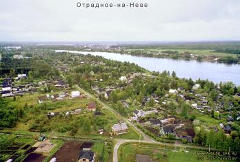 Bird's eye view of Otradnoye Town