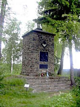 Finns. Memorial at the place of Khovinkula country estate (Petrovskoye Village, Priozersk district)