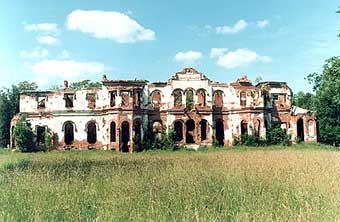 Gostilitsy country estate. Ruin of the palace