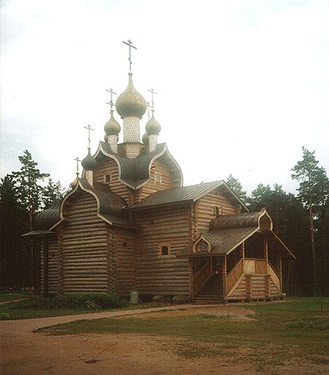 The Church of      All  Saints  Whose Light  Shone forth in Russian Land   in Sosnovo Village