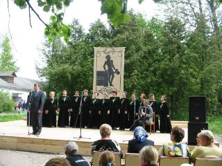 19th Pushkin festival in the Suida country estate