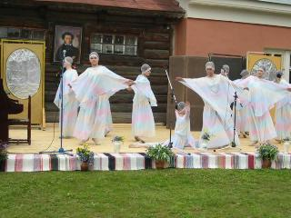 19th Pushkin festival in Vyra  Village