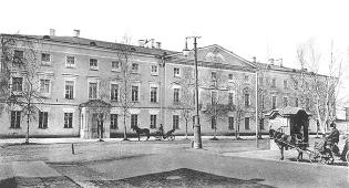 Gatchina Orphan Institute where worked K.D. Ushinsky. Photograph of the early 20th cent.