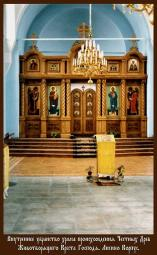 Iconostasis of the Church of the Origin of the Precious Wood of the Life-giving Cross of Christ in Lisino-Korpus Village
