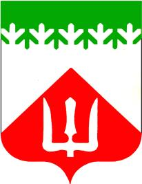 Coat of arms of the Volkhov distrivt