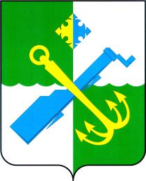 Coat of arms of the Podporozhsky district