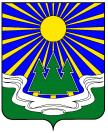 Coat of arms of Svetogorsk