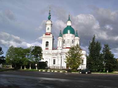 Kingisepp Town. The Cathedral of St. Catherine the Great Martyr