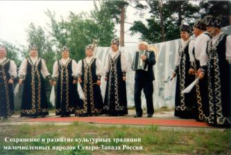 Performance of the Izhora Folk collective from Gorky Village