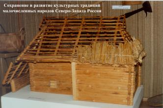 Exhibition of the Izhora people museum. Model of  threshing barn