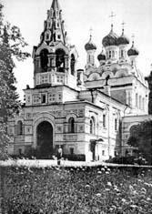 The Church of the Holy Trinity in Ivangorod. Photograph of the 1930s