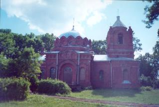 The Church of St. Nicholas the Wonderworker in Kotly Village