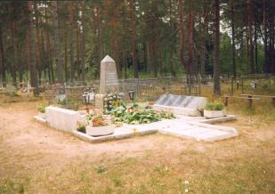 The Monument to the victims of repressions at the cemetery near Gakkovo Village (Kingisepp district)