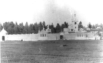 The Pyatigorsk Monastery of the Mother of God. Photograph of the early 20th cent.