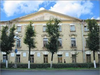 Gatchina. The building of the Orphan Institute