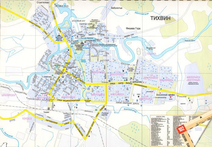 Город Тихвин. Церковь Успения