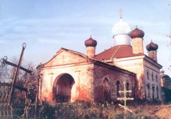 Gorka Village. The Chuch of the Intercession of the Mother of God