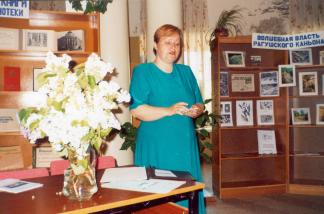 The Boksitogorsk District Central Library. Head of the local history sector  O.B. Maksimova addressing  at the event devoted to  М.А.Lokhvitskoy