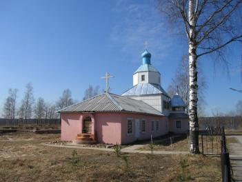 Kirovsk Town. The Church of the Beheading of St. John the Precursor