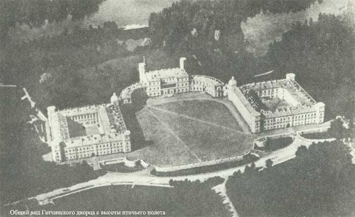 The bird's eye view of the Palace of Gatchina