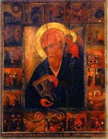 The Miracle-Working Icon  of St. John the Theologian  (The Cheremenetsky Monastery of St. John the Theologist). 1478