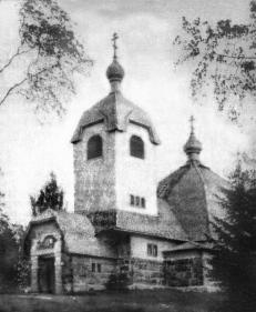 The Lintulsky Monastery of the Holy Trinity. Photogtaph of the early 20th cent.