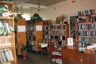 The Gostilitsy Village library. Reading room
