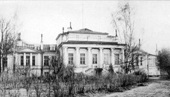 Ryabovo country estate. Mansion. Photograph of 1927
