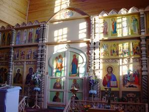 Iconostasis of the Church of the Resurrection of Christ in Voskresenskoye Village