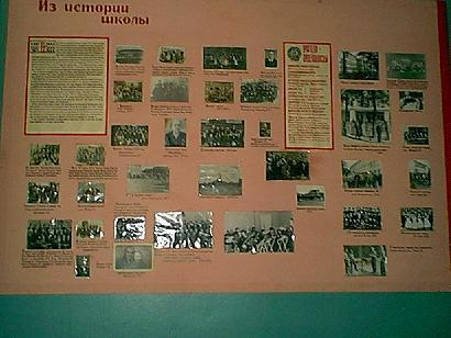 The Budogoshch school museum. Display stand devoted to the history of the school
