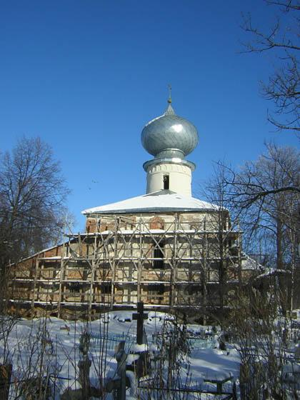 The Cathedral  of St. Nicholas the  Wonderworker  in Novaya Ladoga Town
