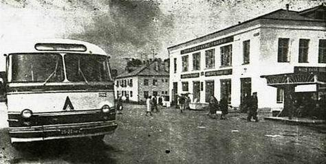 The urban village of Roshchino. Photograph of  1962