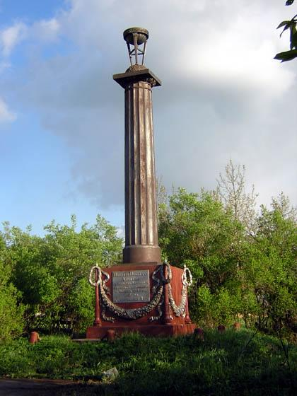 The monument to N.N. Demidov