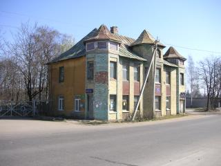 The urban village of  Kikerino. The building of the post office