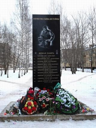 Boksitigirsk Town. Obelisk in the memory of the perished  internationalist-soldiers