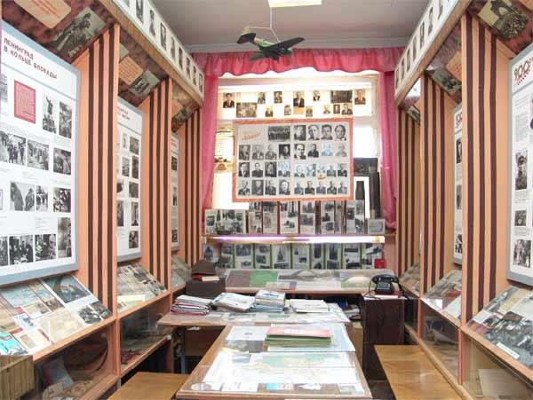 The school  museum of the military glory in Pavlovo Village