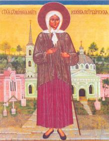 St. Xenia the Blessed of St. Petersburg